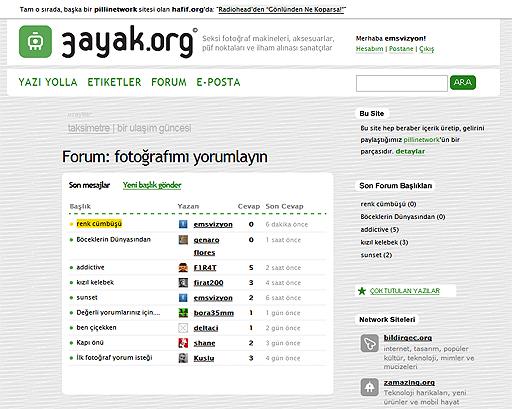 3ayak